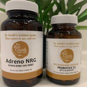 פרוביוטיקה 25 + Adreno NRG מארז משותף